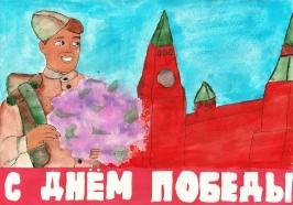 Тарасова Дарья. 12 лет. Донская ООШ