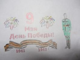 Ажнакин Владислав, 12 лет, Прогрессовская ООШ